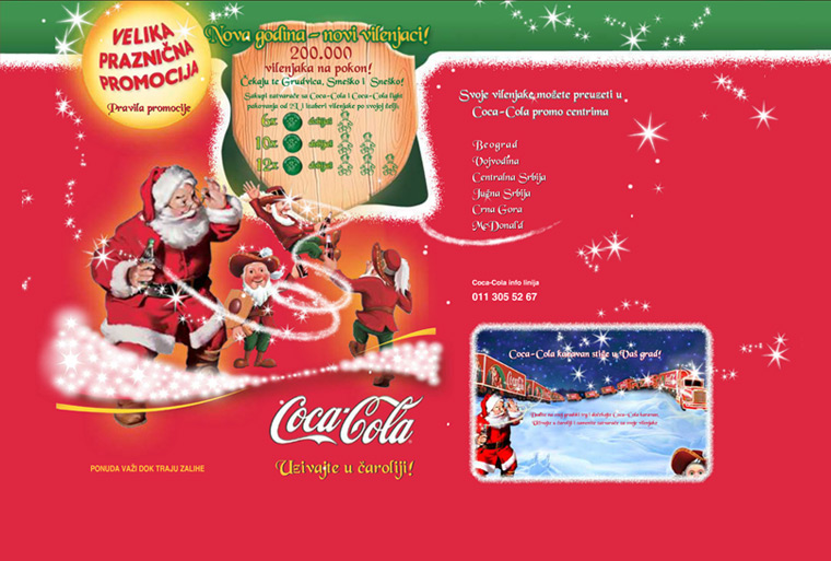 $Coca-Cola Christmas promotion